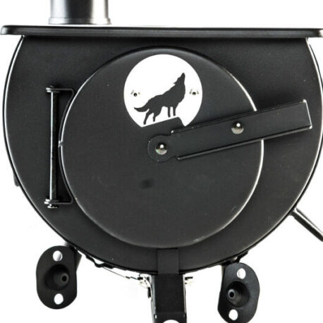 frontier_stove_front_logo_folded